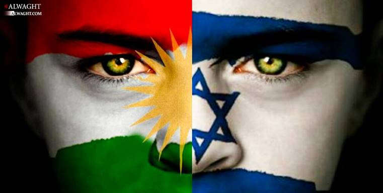 Why Israel Kurdistan Region Independence