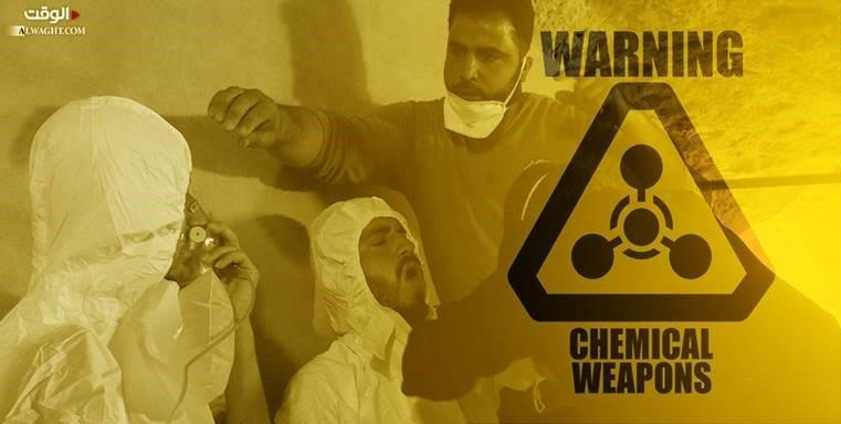 Douma Chemical Attack Scenario, Like Others, Doomed to Failure