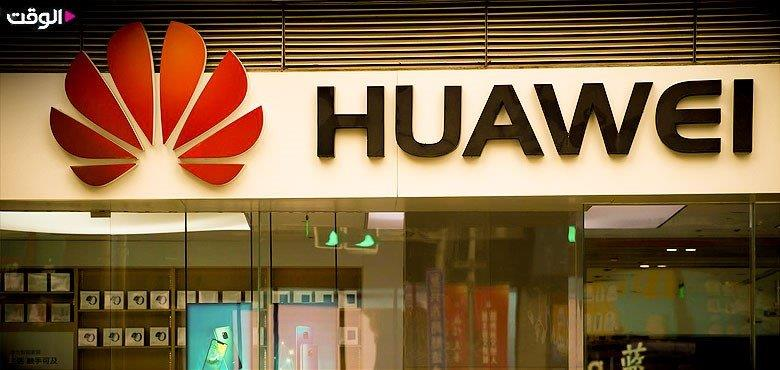 Free Market Nightmare: Why US Pressing China's Huawei?