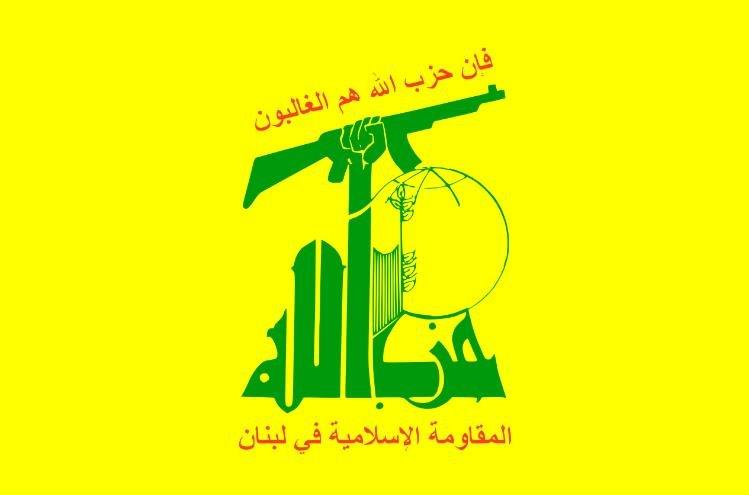 Hezbollah Helped Save Syria From Complete Destruction — And We Should All Be Thankful