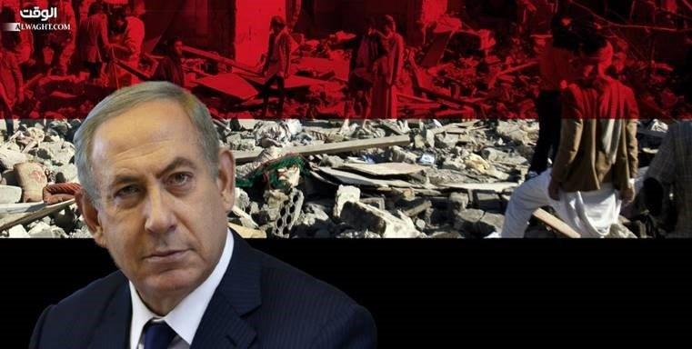 How Israel Takes Advantage of Yemen Crisis?
