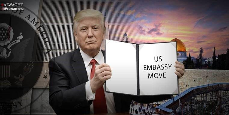 How Will Embassy Relocation Backfire on US, Israeli Regime?