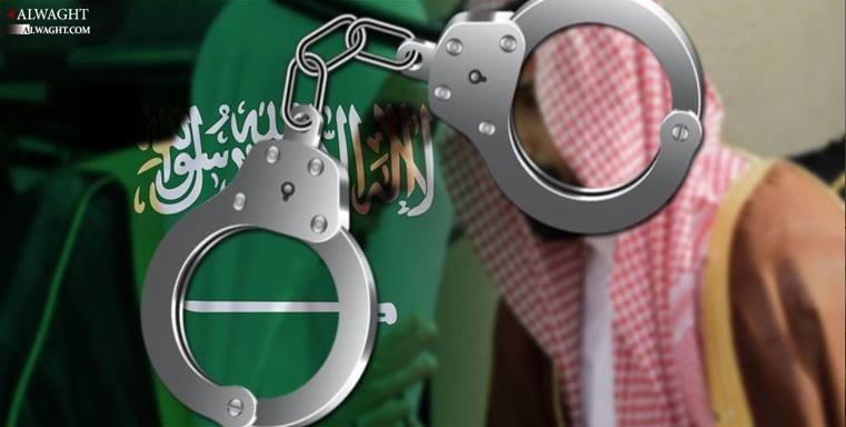 Saudi Arrests: Anti-Corruption Crackdown or Purging Opponents?