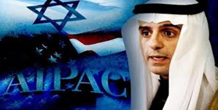 Saudis Cozying Up to Israeli Regime, Official Ties Imminent