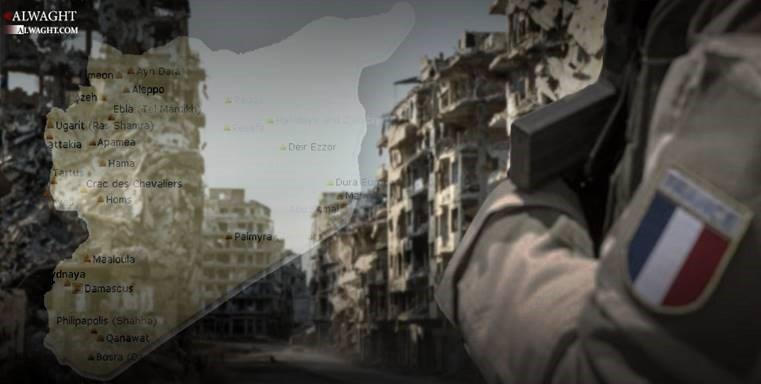 Syria in Real Predicament as Foreign Intervention Continues