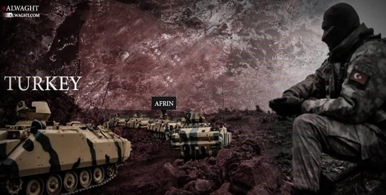 Turkey Knows Pullout from Afrin Is Must