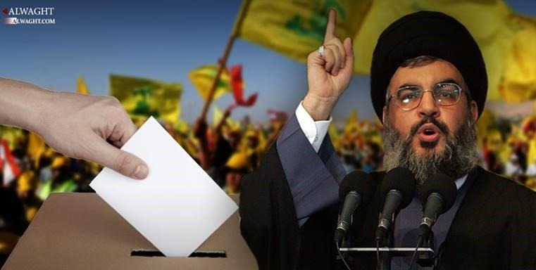 What Does Hezbollah Election Success Mean Locally, Regionally?
