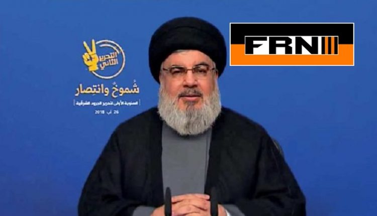 Hezbollah: Trump Wages Economic War on the Whole World