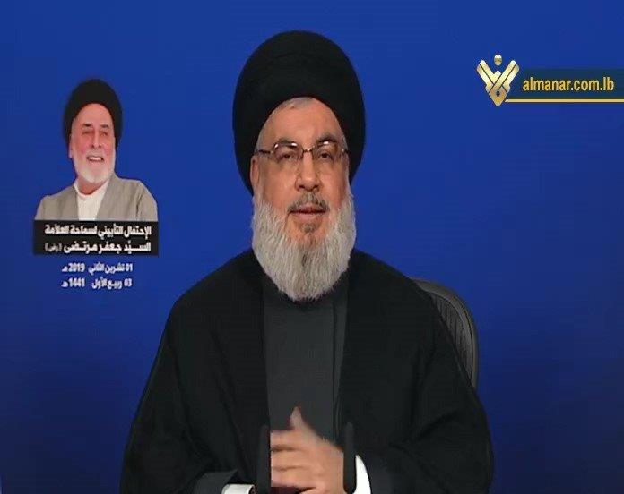 Sayyed Nasrallah Calls for Dialogue, Urges Formation Of Gov't in Shortest Time